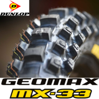 Dunlop MX33 90/100-16 MINI RearTyre Soft